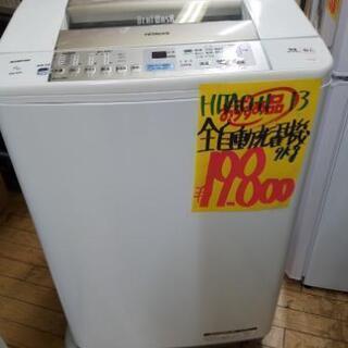 🌟①ご購入ありがとうございました。全自動洗濯機(税込み)