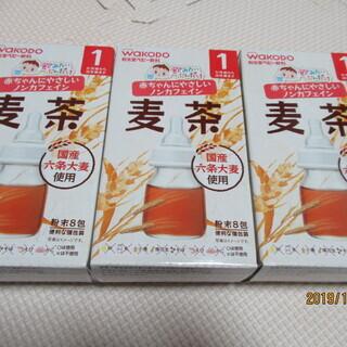 WAKODO 和光堂 飲みたいぶんだけ 麦茶 8包 3セット