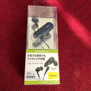 新品 ELECOM ワイヤレスステレオヘッドセット