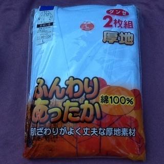 【ワンコイン】新品未開封品 グンゼ保温ふんわりあったか長袖U首厚...