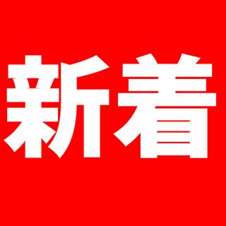 【京都にお住いのみなさ~ん】#かんたんモクモク作業#ノンストレ...