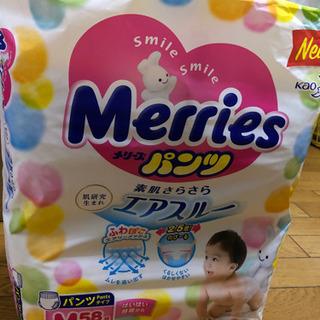 【値下げ】メリーズパンツ Mサイズ 3枚しか使ってません!