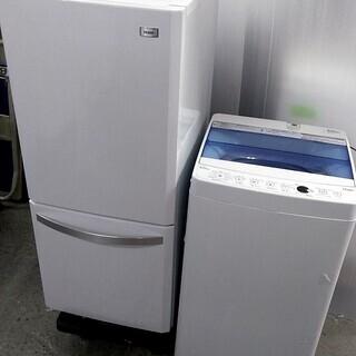 ハイアール 生活家電セット 冷蔵庫 洗濯機 高年式 一人暮らしに
