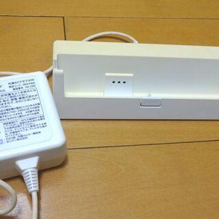 ■au 純正品 BASIO KYV32用 卓上ホルダ KYV32...