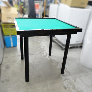 麻雀卓 手打ち用麻雀テーブル 高さ約74.5cm 点棒用引き出し...