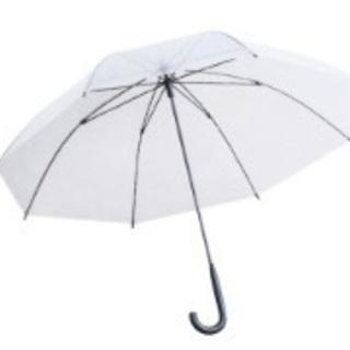 使用できる傘