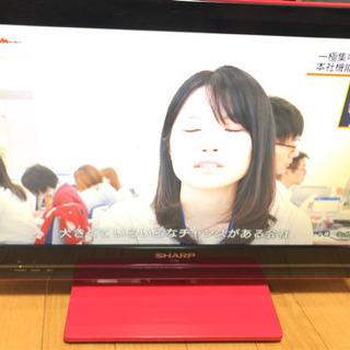シャープ SHARP LC-19K5 19v液晶テレビ ピ…