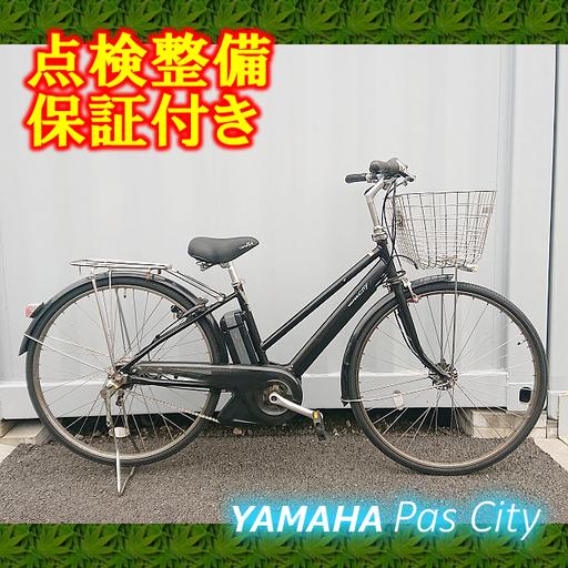 ヤマハ 電動 自転車 リコール