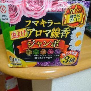 フマキラー アロマ 線香 虫除け 50巻(5色) 函 1巻使用