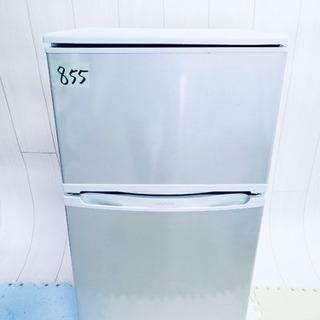 855番 DAEWOO✨冷凍冷蔵庫❄️DR-T90AS‼️