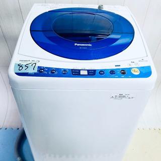 857番 Panasonic✨全自動洗濯機⚡️NA-FS50H5‼️