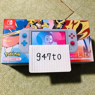 新品☆メーカー保証ほぼ1年あり☆Nintendo Switch ...
