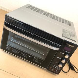 【美品】ZOJIRUSHI 多機能オーブン ET-YA30