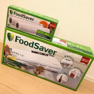 【美品】FoodSaver フードセーバー 家庭用真空パック