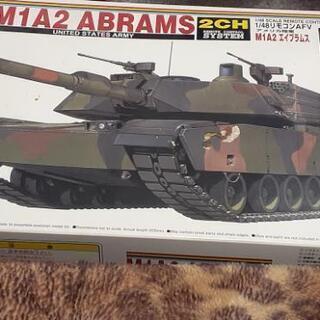 M1A2 ABRAMS エイブラムス 2CH AOSHIMA 1/48