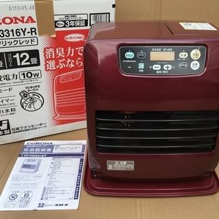 <美品>CORONA・石油ファンヒーター・FH-VG3316Y