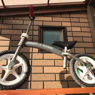 コストコ ストライダー風 バイク