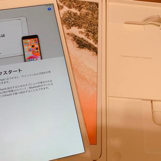 美品 iPadPro10.5インチ Wi-Fiモデル 64GB