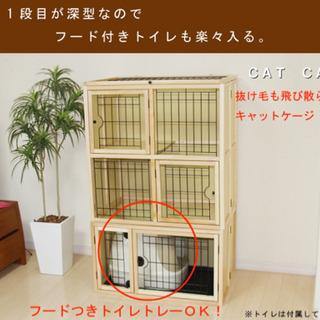 [木製]【猫ケージ 猫 ゲージ ネコ ケージ ペット 猫用】上下...