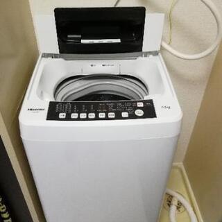 洗濯機、冷蔵庫セット 美品