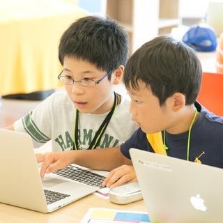 小学生のためのプログラミング教室『Tech Kids Home ...