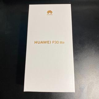 新品 HUAWEI P30 lite ミッドナイトブラック