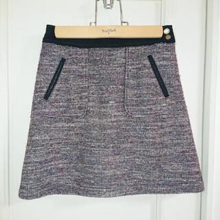 ルラシェ 台形スカート