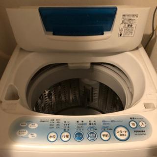 洗濯物♡東芝5キロ