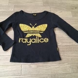 韓国系ブランド、rayalice のキラキラビス付 黒×ゴールド...