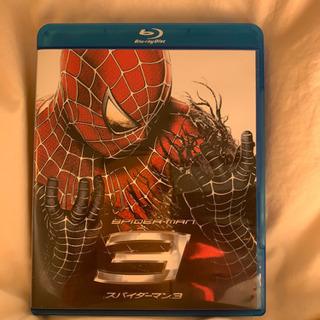 スパイダーマン3 DVD