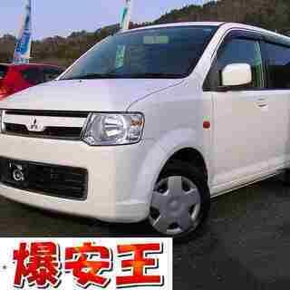 【爆安王】コミコミ価格 H19年 三菱 eKワゴン M DBA-...