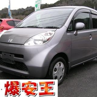 【爆安王】コミコミ価格 車検2年付 H18年 ホンダ ライフ F...