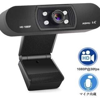 【新品・未使用】ウェブカメラ WEBカメラ HD1080p 20...