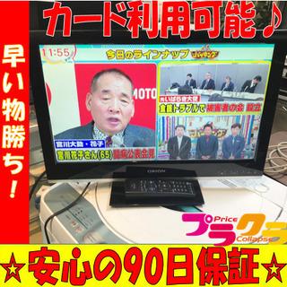 A1904☆カードOK☆オリオン2011年製22インチ液晶テレビ