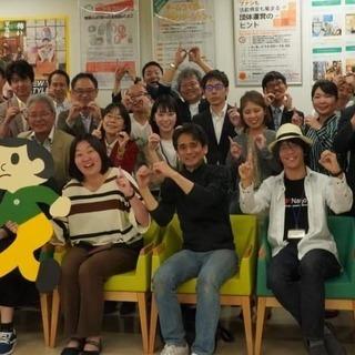 第10回「文京区100人カイギ」!<地域の魅力的な5人がスピーチ...