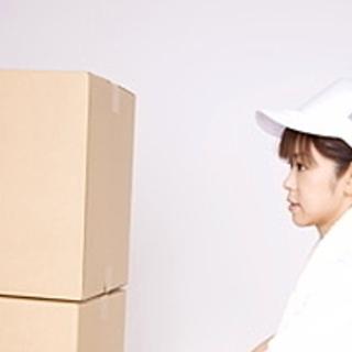 【駅チカ求人】日払いOK!即日勤務可!時給1100円★オープニン...