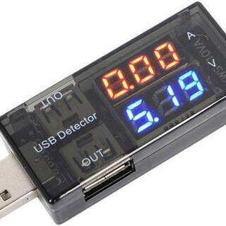 電圧チェッカー USB✴️新品未使用 1個