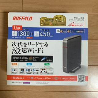 BUFFALO 無線LAN親機 WZR-1750DHP2