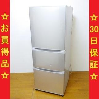 東芝/TOSHIBA 2015年製 340L 3ドア冷蔵庫 自動...