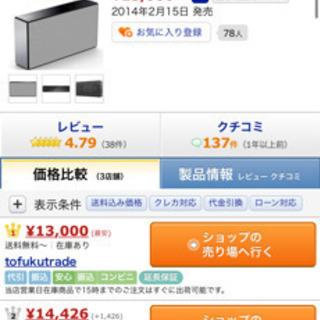 SONY スピーカー 13000円相当