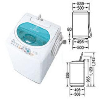 『日立 中古洗濯機』譲ります(2004年型 簡易乾燥機能付き)
