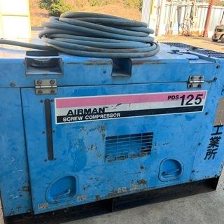 北越 AIRMAN コンプレサー PDS125 中古