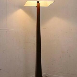 照明スタンド ライト ヤマギワ製ウォールナット材フロアスタンドラ...