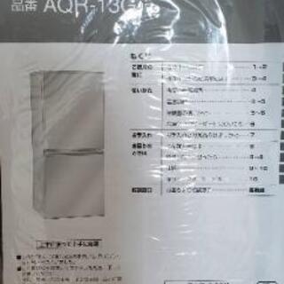 AQUA 冷凍冷蔵庫 AQR-13G 126L