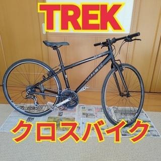 TREK クロスバイク XSサイズ