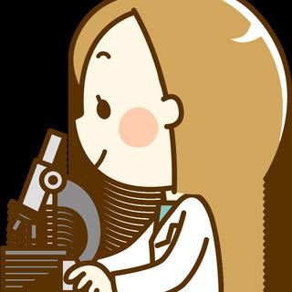 ☆厚木市おすすめ案件!未経験でも安心!顕微鏡を覗く👀お仕事☆