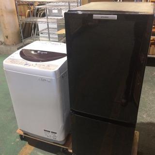 福岡市内配達無料 冷蔵庫 洗濯機セット3
