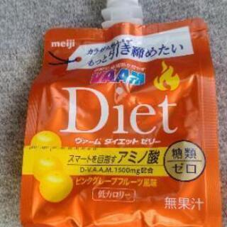 3点セット ダイエットゼリー、コラーゲンパウダー、青汁