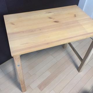 無印良品 折り畳み式パイン材テーブル