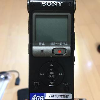 SONY  ICレコーダー